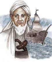 maulana-malik-ibrahim